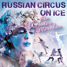20161219 Russian Circus on Ice